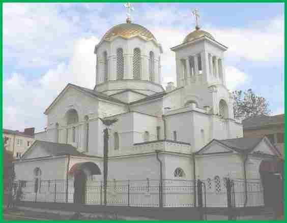 Город Сухум Кафедральный собор