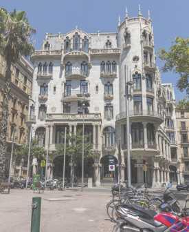 Отель в Барселоне