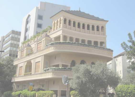 Город Тель Авив. Дом пагода