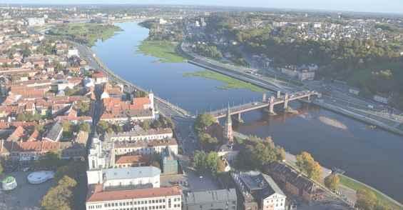 Каунас. Мост через реку Неман