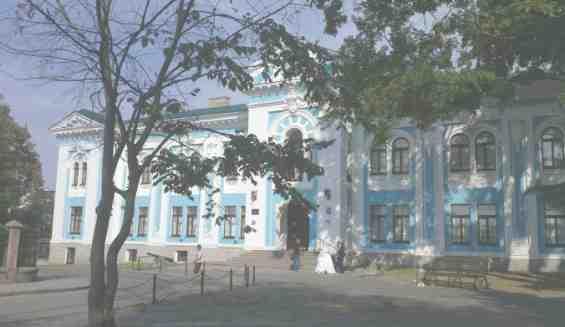 Город Житомир. Старинный Особняк XIX века. Краеведческий музей